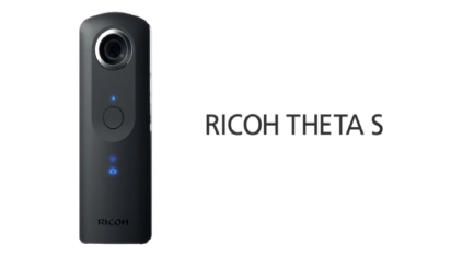 ricoh-thets-s